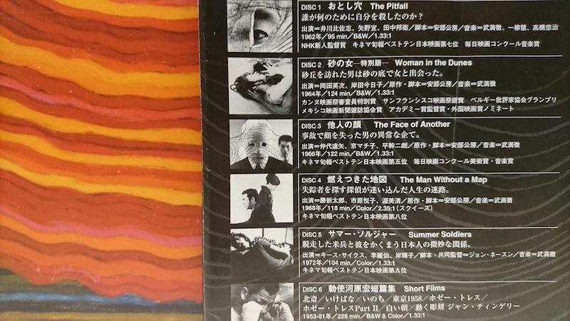 勅使河原宏の画像 p1_3